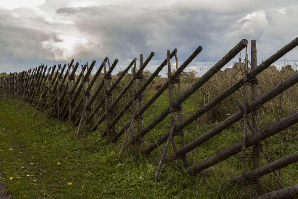 Russian Fence