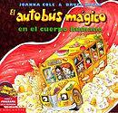 El_autobus_magico_el_cuerpo_humanoa.jpg
