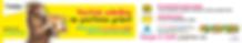 poctivá-odměna-1300x230-1.png
