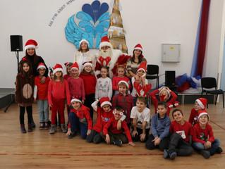 Забава са Деда Мразом