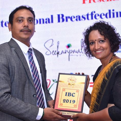 International Breastfeeding Conference as a panel speaker