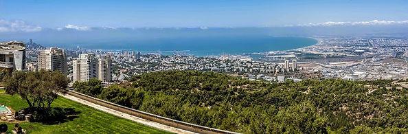 haifa uni.jpg
