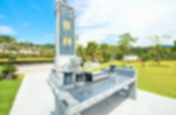 Nirvana Sheng Ji Altar