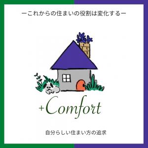 アメブロ更新 シン・二ホン 日本の夜明けへの期待