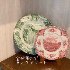 本日、ufufu大阪運営のufufuブログの担当でした。