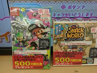 今、新品ゲームソフトを買うとお得っ!