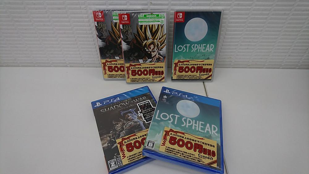 スイッチ、PS4、ドラゴンボールゼノバース2、ロストスフィア、シャドウ・オブ・ウォー