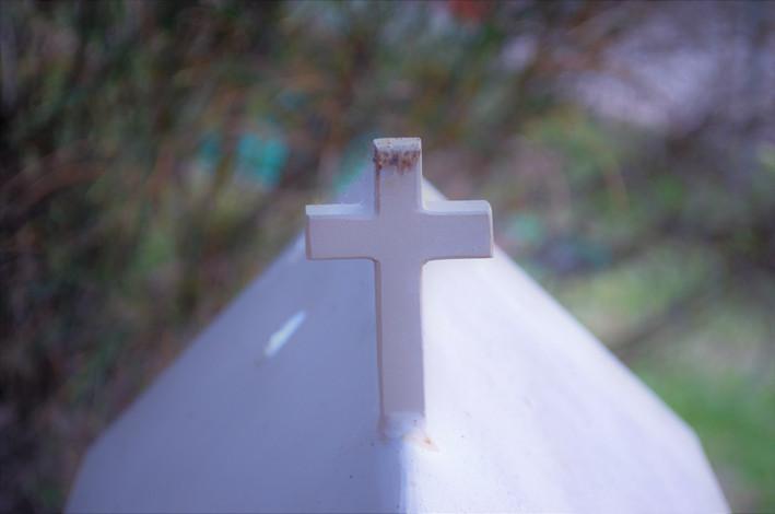 Cross 1.JPG