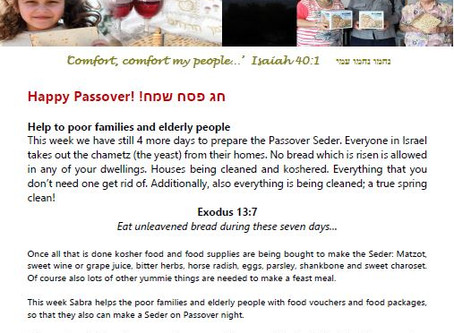 Passover   2018      חג פסח