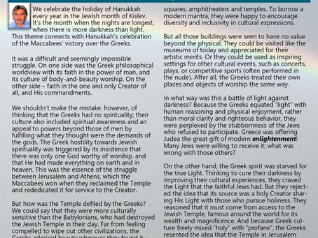 Hanukah, the Festival of Lights...and the Rainbow?