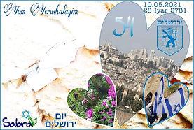 Yom_Yerushalayim2021.jpg
