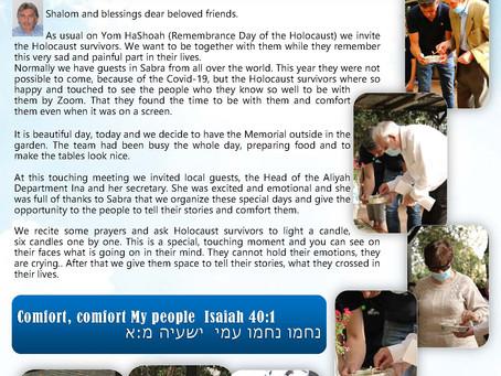 Yom HaShoah Memorial in Sabra