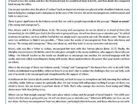 Parashat Vayelech – Deuteronomy 5782