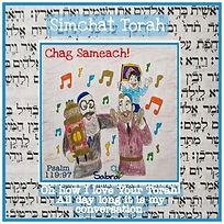 Simchat Torah 5782.jpg