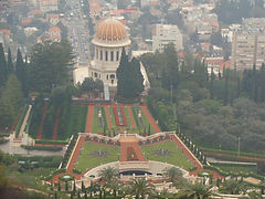 Bahá'í house of worship in Haifa, Israel