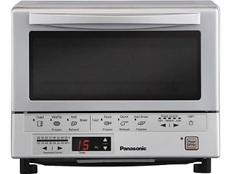 Japanese FIR toaster heater has NO harmful microwaves.