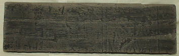 Rusticstone Paver