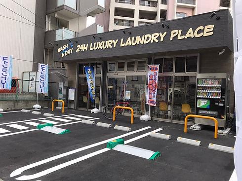 ホワイトピア博多駅前店_210429_5.jpg