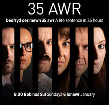35 Awr (S4C series, 2019)