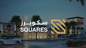 (S) SQUARES - ALRAKAH