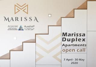 Marissa Duplex Apartments - Dahran