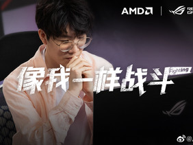 【Campaign Analysis】— AMD Ryzen 5000 Series Mobile Processors