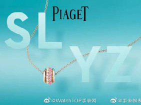 【Campaign Analysis】— The fascinating Piaget Possession jewelry collection