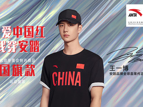 【Campaign Analysis】- Anta's licensed sportswear for the Beijing 2022