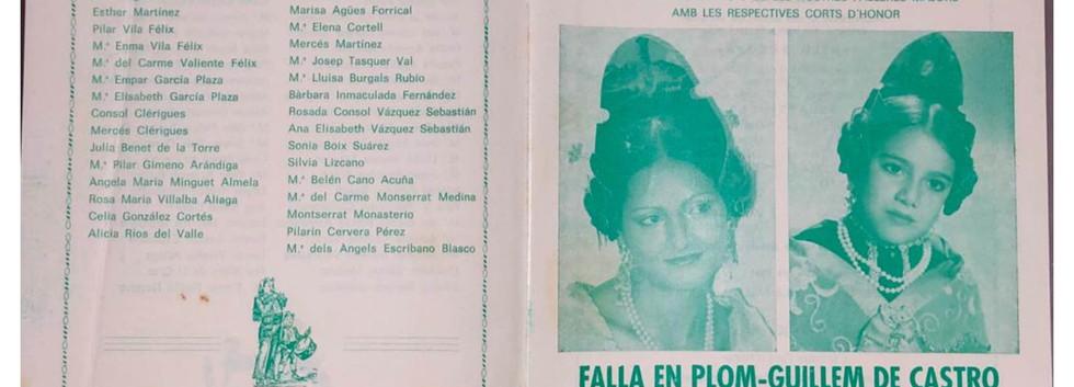 cartel 1977