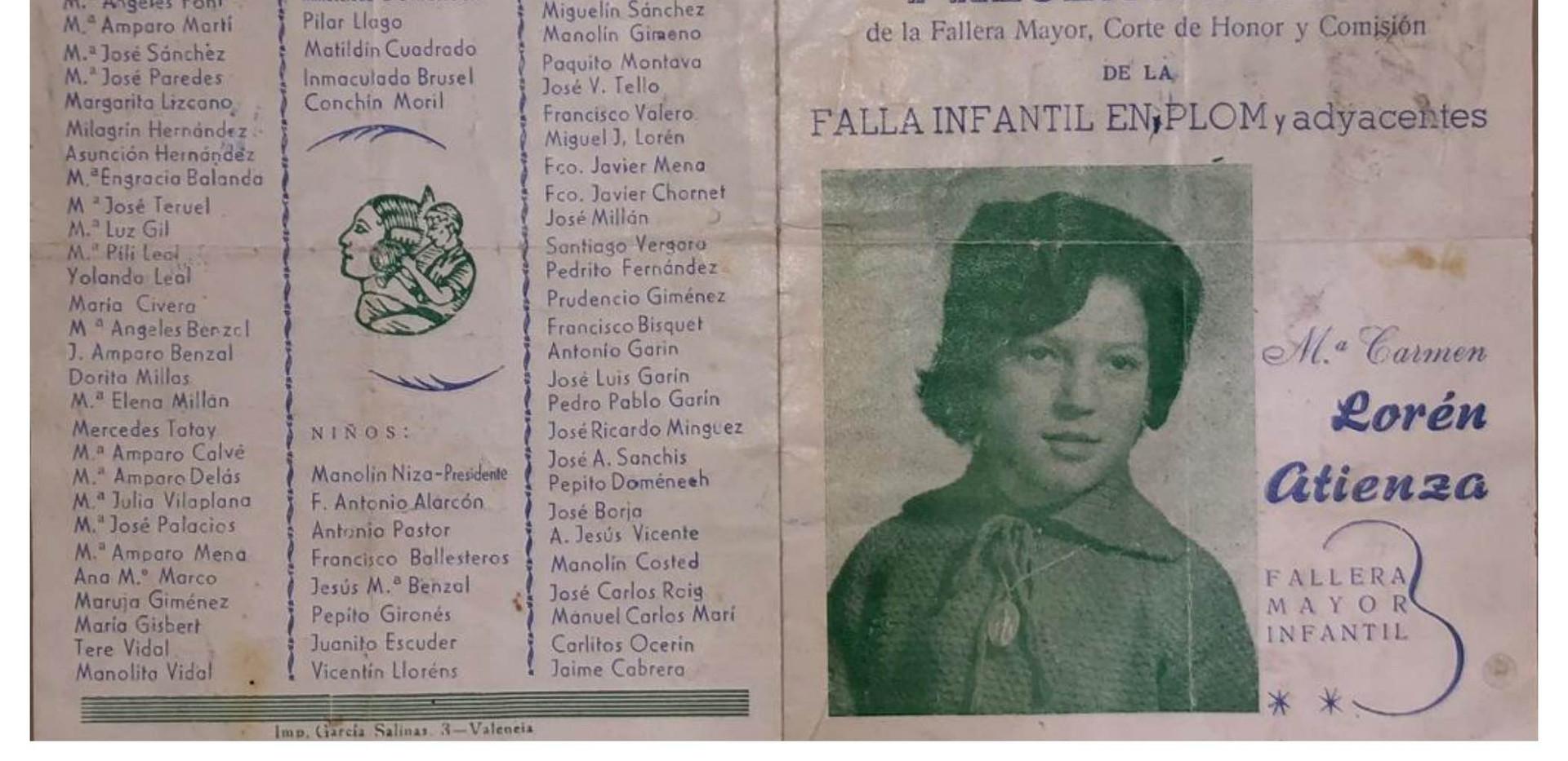 Cartel presentación infantil 1964