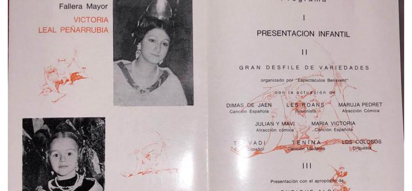 cartel 1974