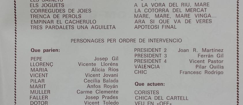 Reparto_presentación_1985.jpg