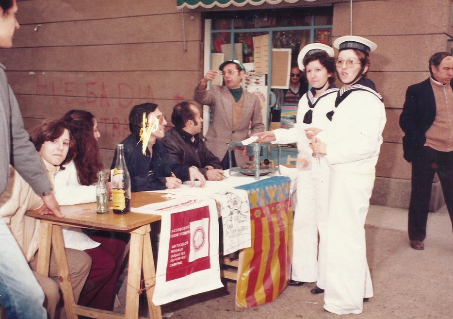 Rally 1981