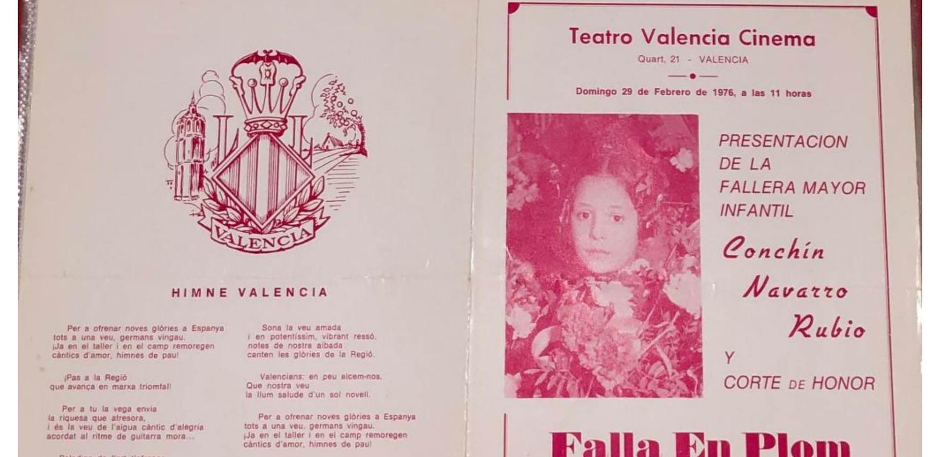 Cartel presentación infantil 1976.jpg