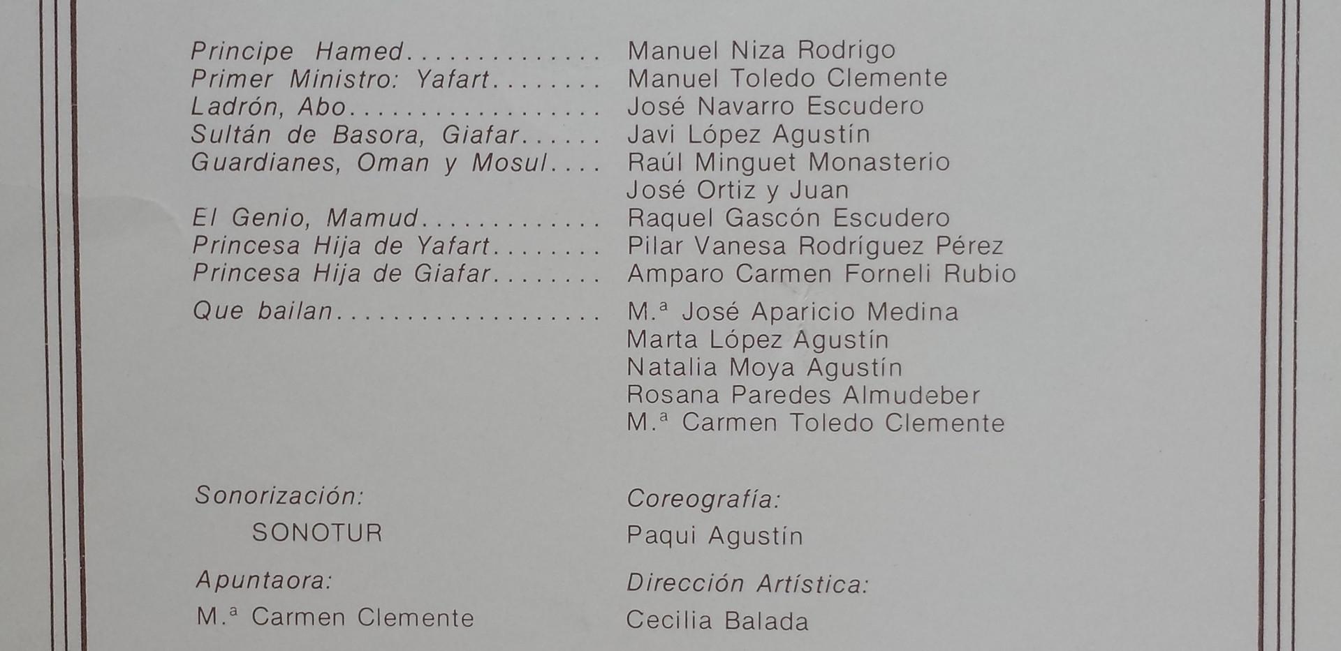 Programa_presentación_infantil_1987.jpg