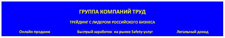 Лого_Ютуб.jpg