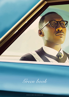 Green Book by Flore Maquin