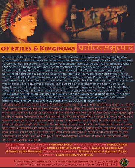 FD Exile pamphlet.jpg