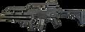 усиленная винтовка