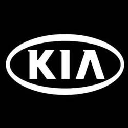 Plafones LED matricula KIA