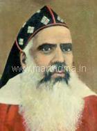 His Grace the Most Rev. Thomas Mar Athanasius Metropolitan