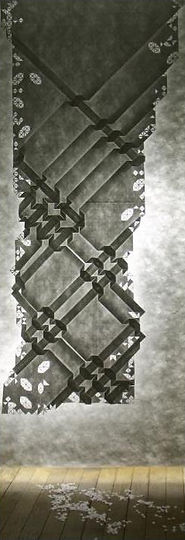 Guetali, Laize à la japonaise ajouré, 168 x 50 cm