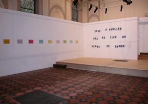 vue de l'exposition consacrée à Fred BuliardVinet