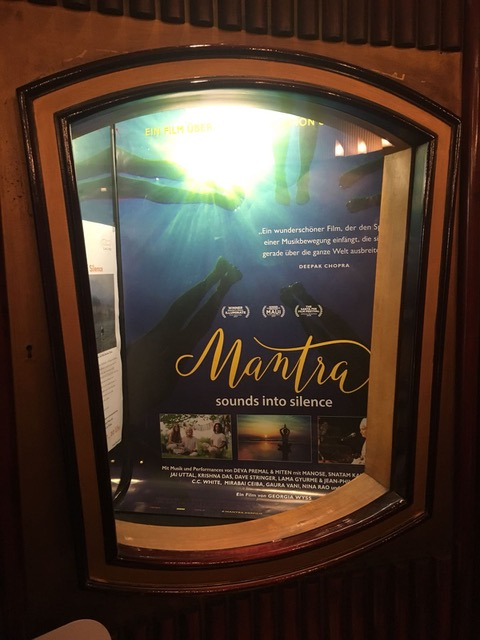 July Austrian premiere screening in Vien