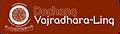 Vajradhara-Ling