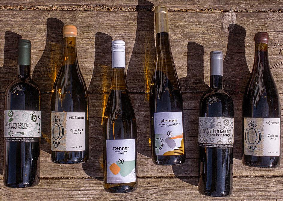 stenner and vortman wines