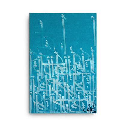 Untitled Blue 2 by Sebastian Ferreira CANVAS PRINT