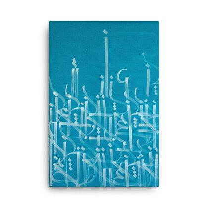 Untitled Blue 1 Sebastian Ferreira CANVAS PRINT