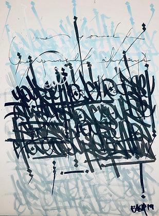 SELF by Sebastian Ferreira