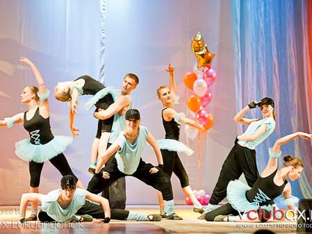 Набор в концернтый состав джаз-балета